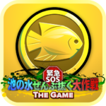 SOS THE GAME MOD Unlimited Money 2.19