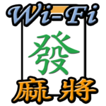 Wi-Fi MOD Unlimited Money 2.7.2